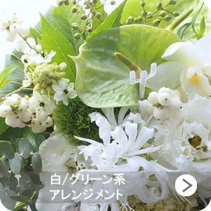 white3-image-150911